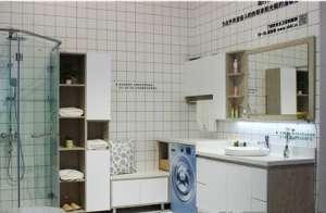 伽蓝全卫定制系列:重新定义浴室新标准丽水