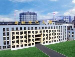 新钢股份:深化改革,建设花园式工厂锡炉